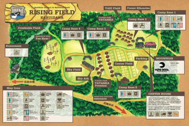 ライジングフィールドmap.png