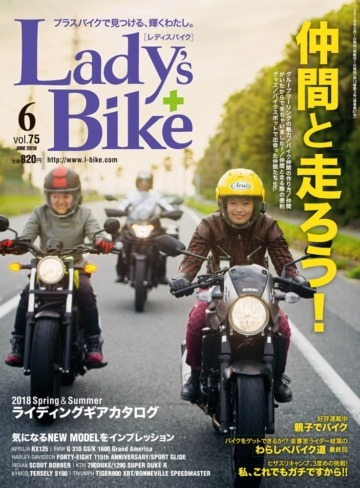 lb_075_magazine_img-360x488.jpg
