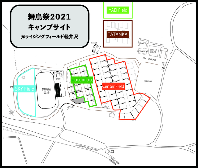 mtr_map_intoro.jpg